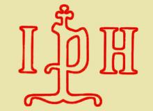 IPH International Paper Historians